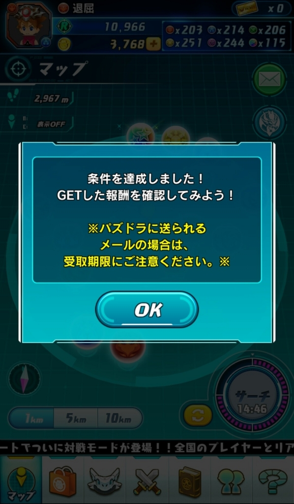 f:id:taikutsu8823:20171017214627j:plain