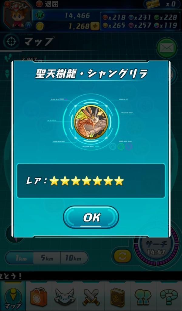 f:id:taikutsu8823:20171017214958j:plain
