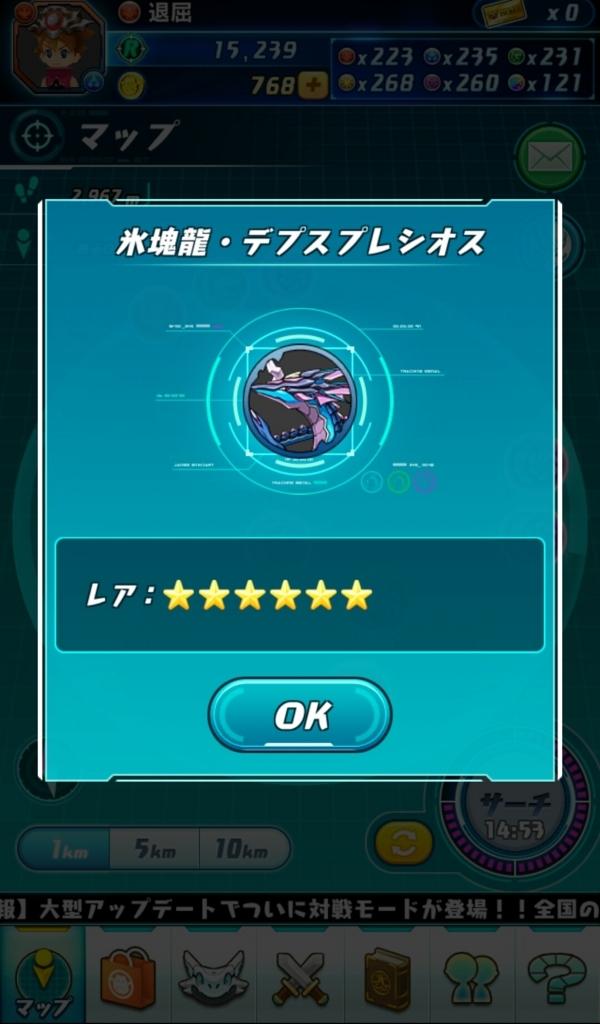 f:id:taikutsu8823:20171017215046j:plain