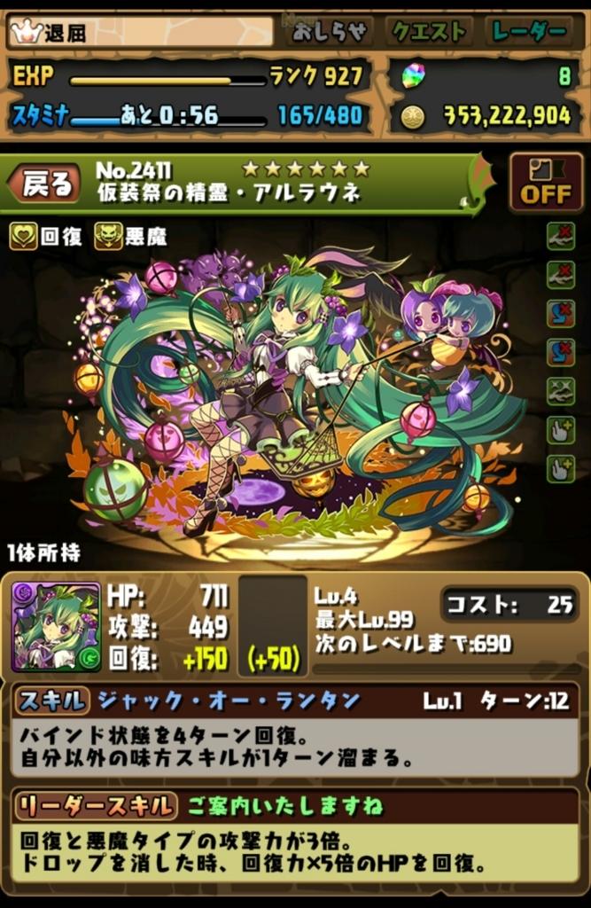 f:id:taikutsu8823:20171023212005j:plain