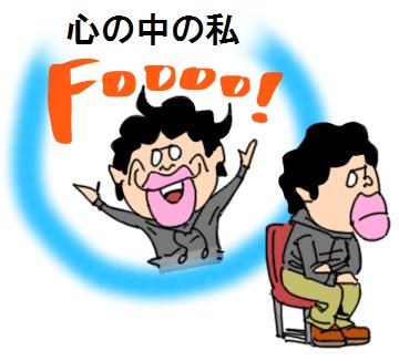 f:id:taikutsu8823:20171026225455p:plain