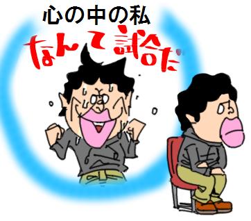 f:id:taikutsu8823:20171026225633p:plain