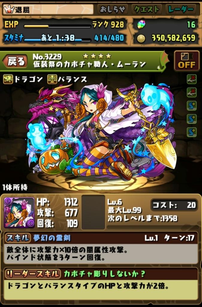 f:id:taikutsu8823:20171028203537j:plain