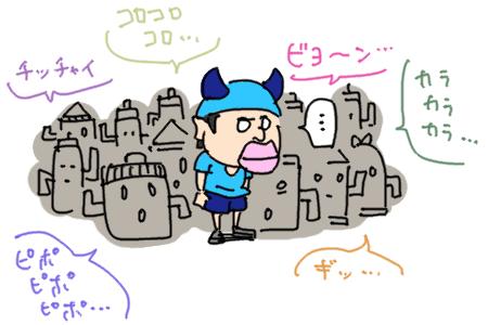 f:id:taikutsu8823:20171111213231p:plain