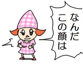 f:id:taikutsu8823:20171111220616p:plain
