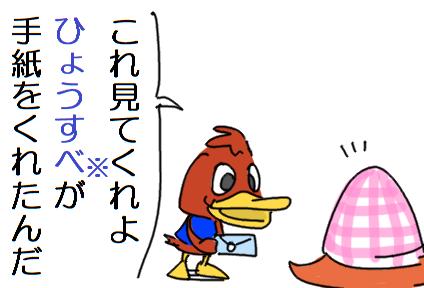 f:id:taikutsu8823:20171111221306p:plain