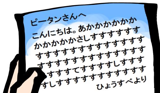 f:id:taikutsu8823:20171111221615p:plain