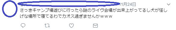 f:id:taikutsu8823:20171127215702p:plain