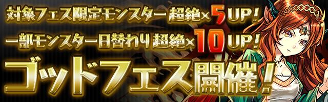 f:id:taikutsu8823:20171201205602p:plain