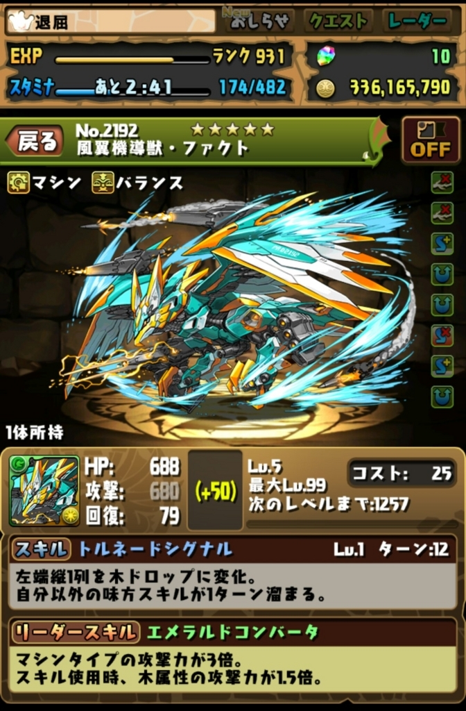 f:id:taikutsu8823:20171201211303j:plain