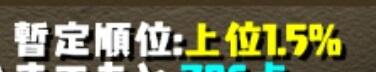 f:id:taikutsu8823:20171201215658j:plain