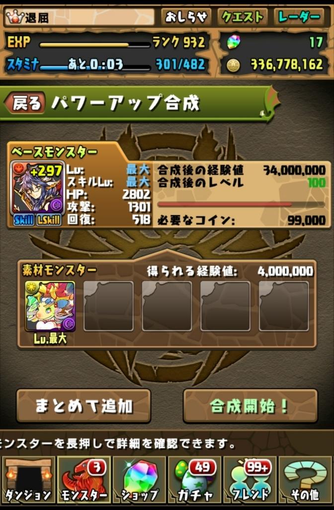 f:id:taikutsu8823:20171213194346j:plain