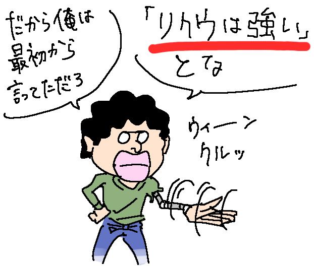 f:id:taikutsu8823:20171213201927p:plain