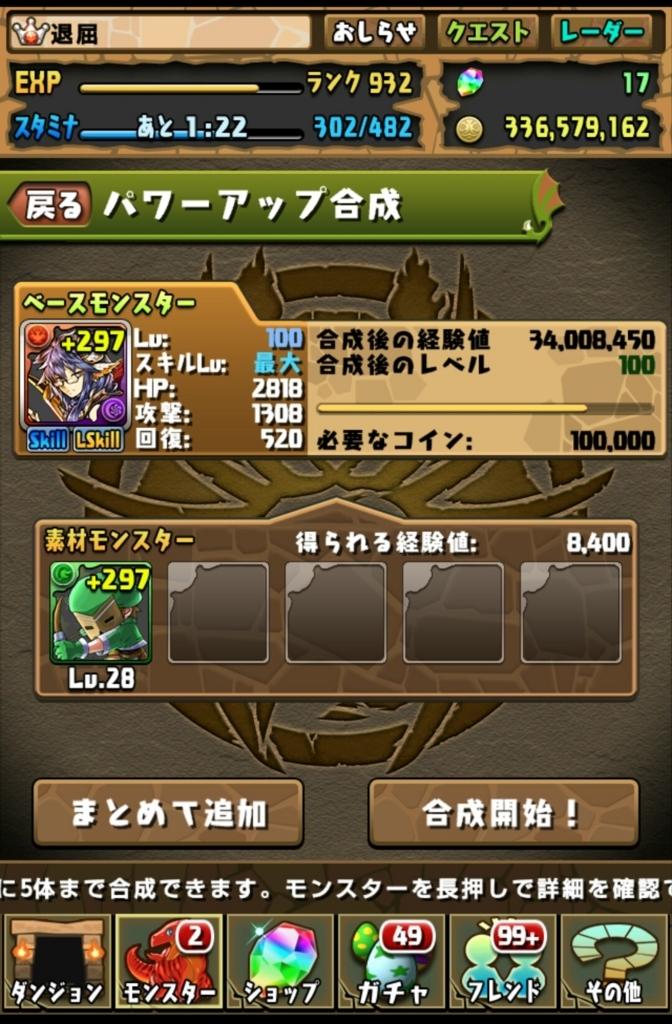 f:id:taikutsu8823:20171213205716j:plain