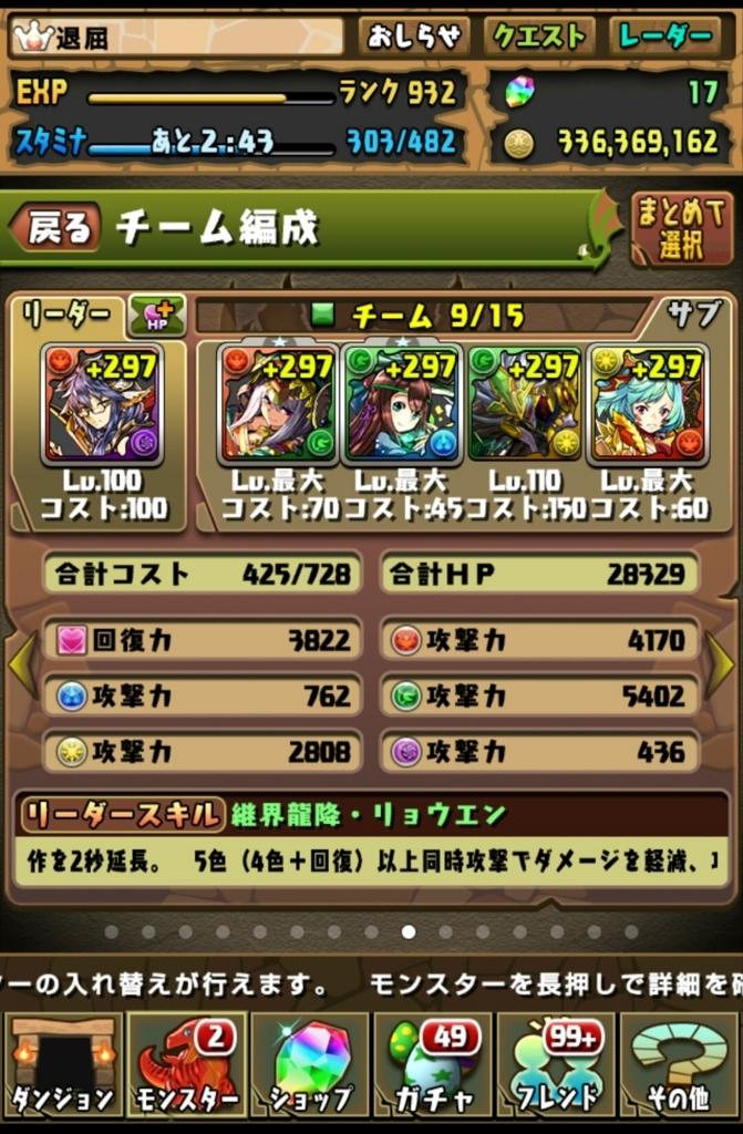 f:id:taikutsu8823:20171213210748j:plain