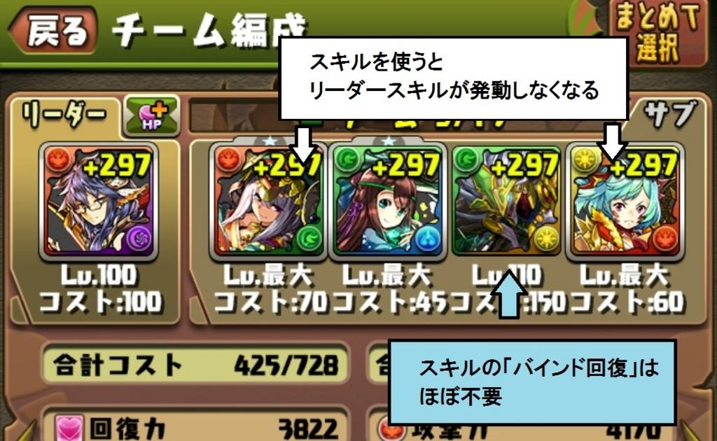 f:id:taikutsu8823:20171213212015j:plain