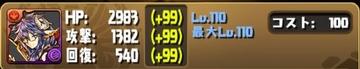 f:id:taikutsu8823:20171213213047p:plain