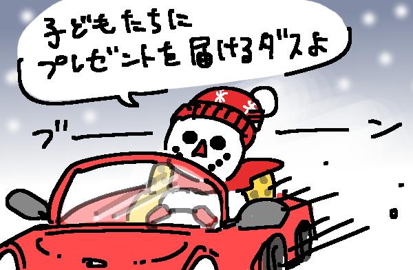 f:id:taikutsu8823:20171218213853p:plain