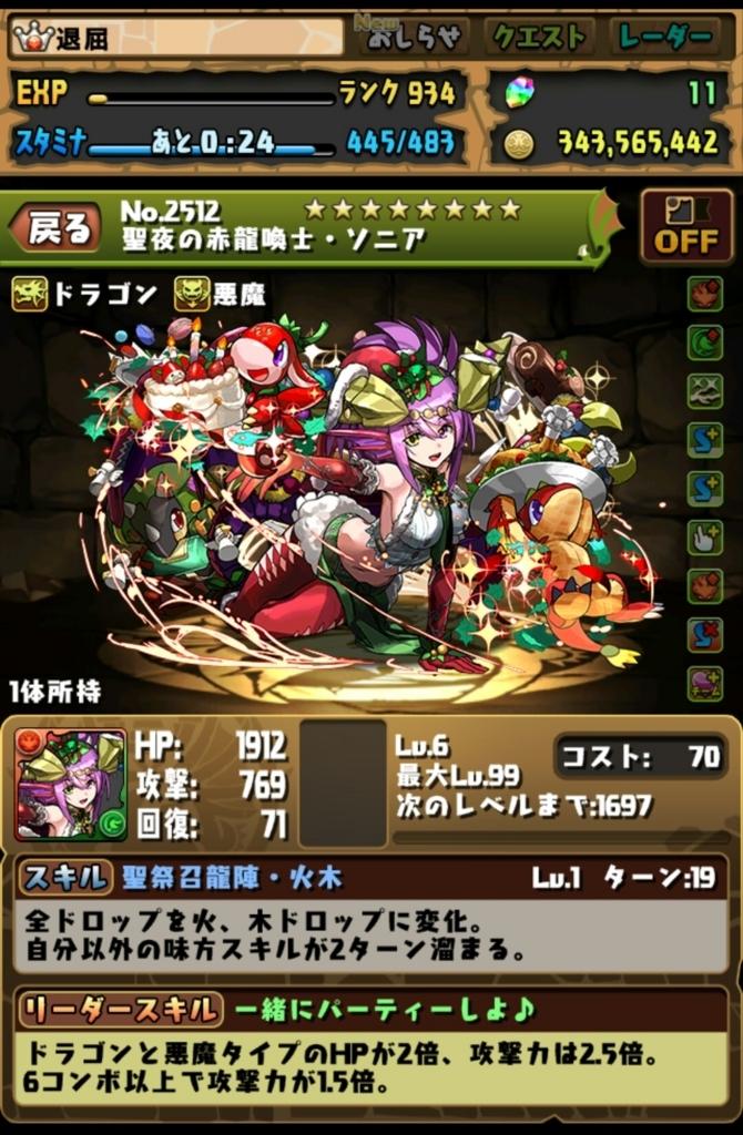 f:id:taikutsu8823:20171221220240j:plain