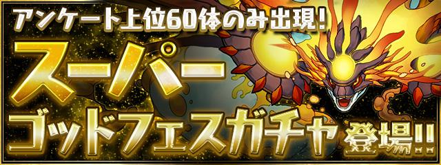 f:id:taikutsu8823:20180102200723p:plain