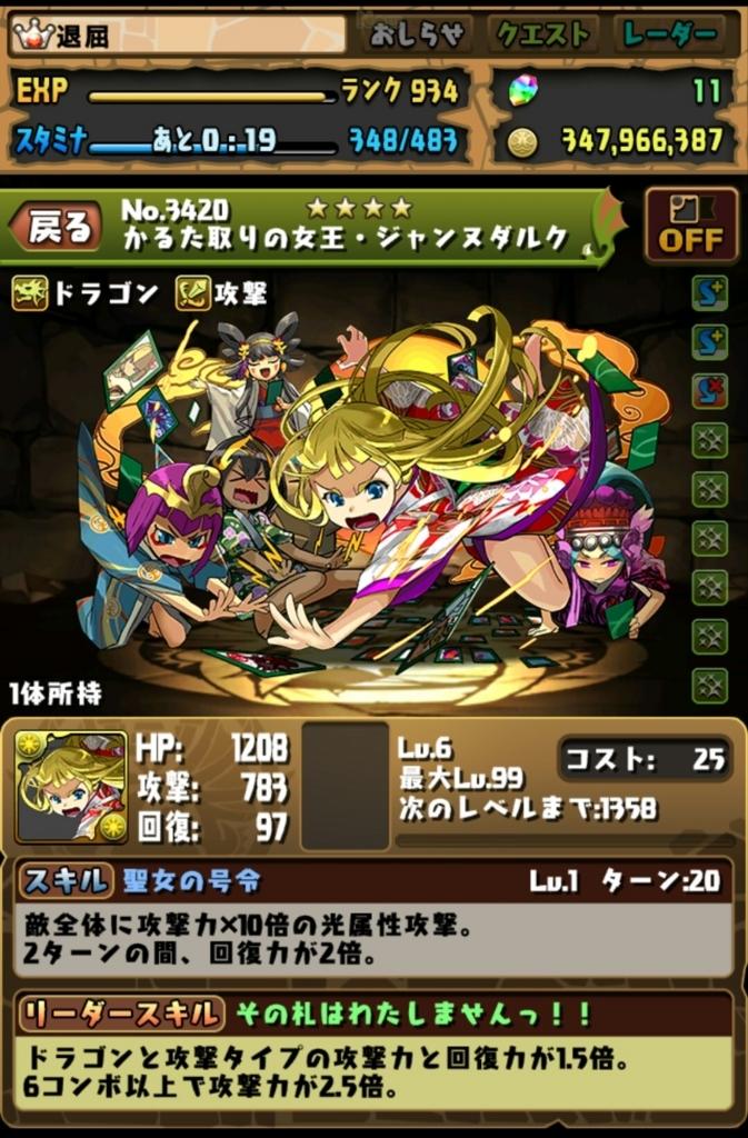 f:id:taikutsu8823:20180109210410j:plain