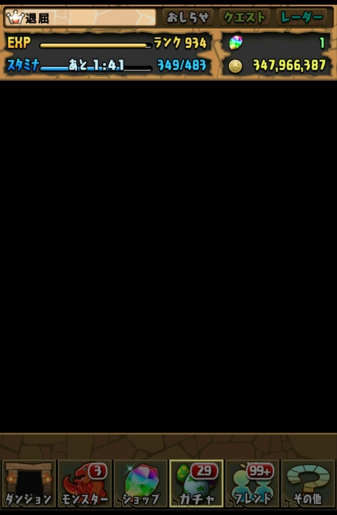 f:id:taikutsu8823:20180109212326j:plain