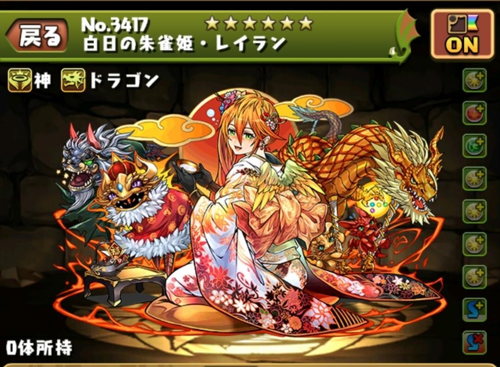 f:id:taikutsu8823:20180109213421j:plain