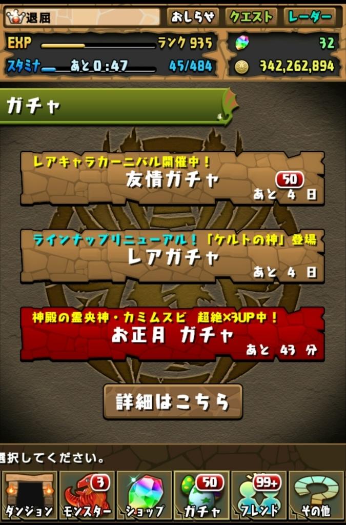 f:id:taikutsu8823:20180115143901j:plain