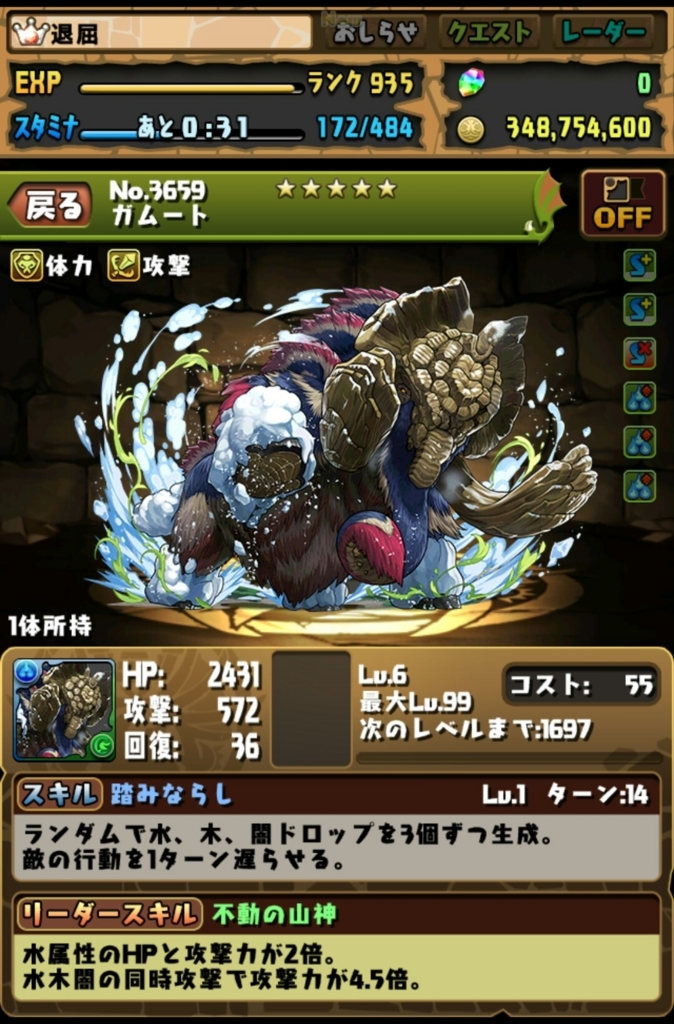 f:id:taikutsu8823:20180124225632j:plain