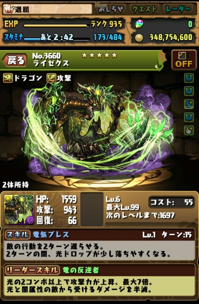 f:id:taikutsu8823:20180124230818j:plain