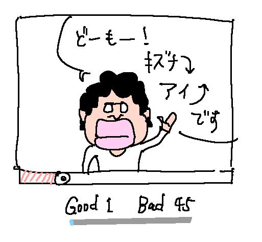 f:id:taikutsu8823:20180202220544p:plain