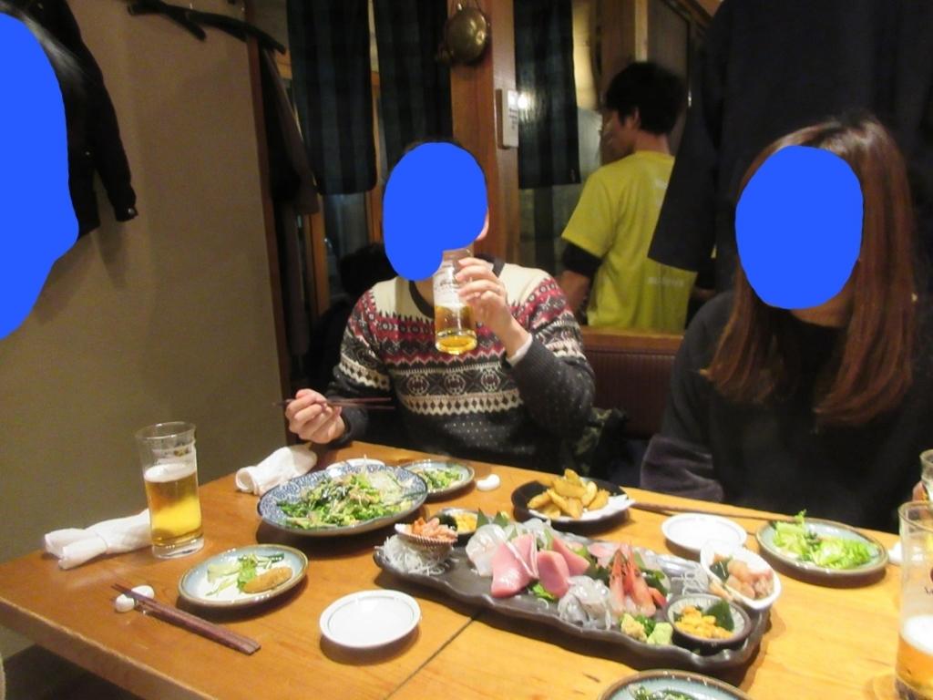 f:id:taikutsu8823:20180211214256j:plain