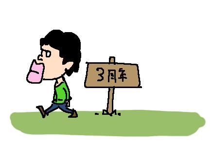 f:id:taikutsu8823:20180214211931p:plain