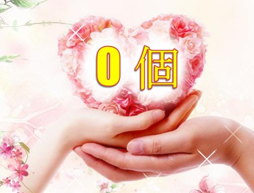 f:id:taikutsu8823:20180214214624p:plain