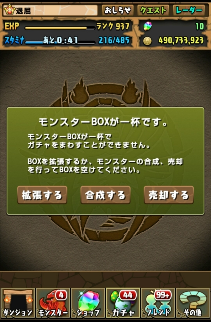 f:id:taikutsu8823:20180216221825j:plain