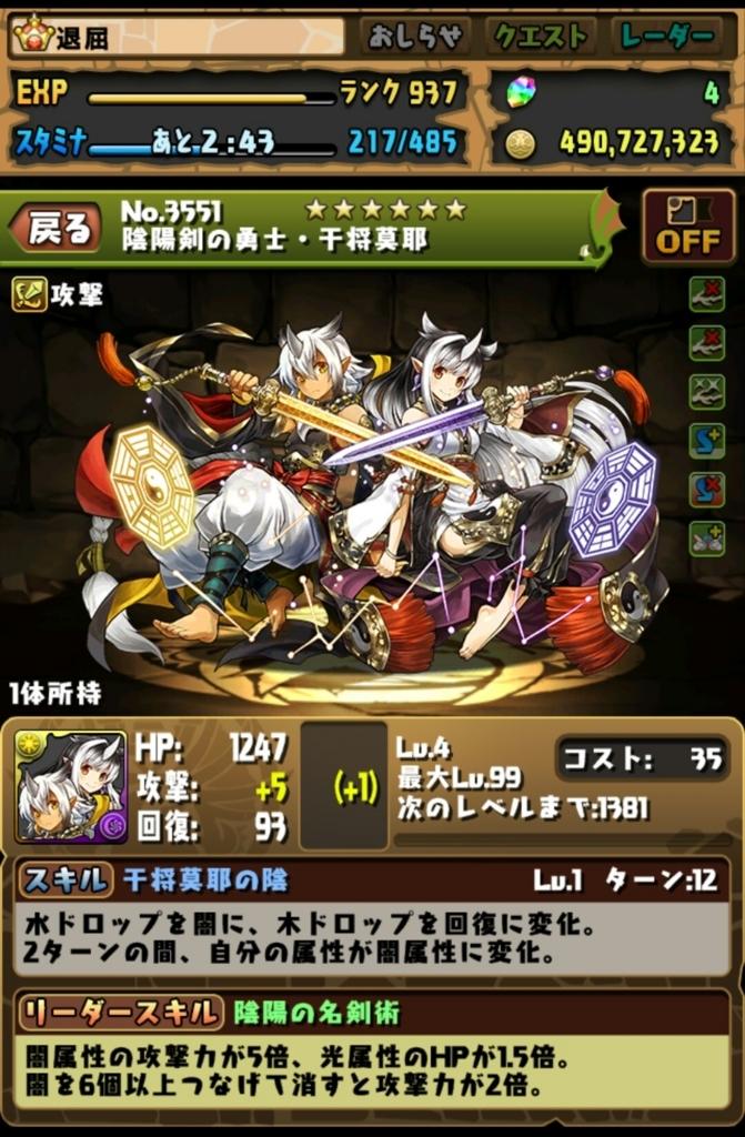 f:id:taikutsu8823:20180216222216j:plain