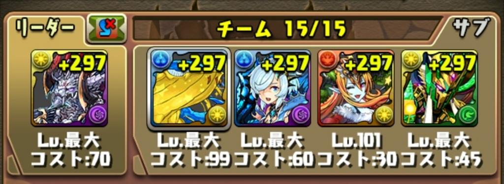f:id:taikutsu8823:20180225173527j:plain