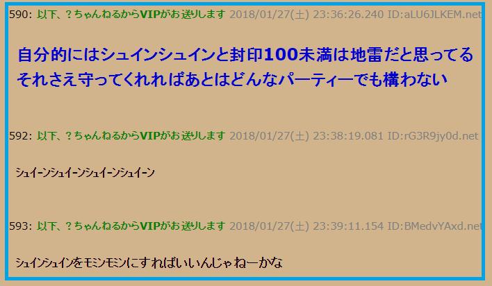 f:id:taikutsu8823:20180301204643p:plain