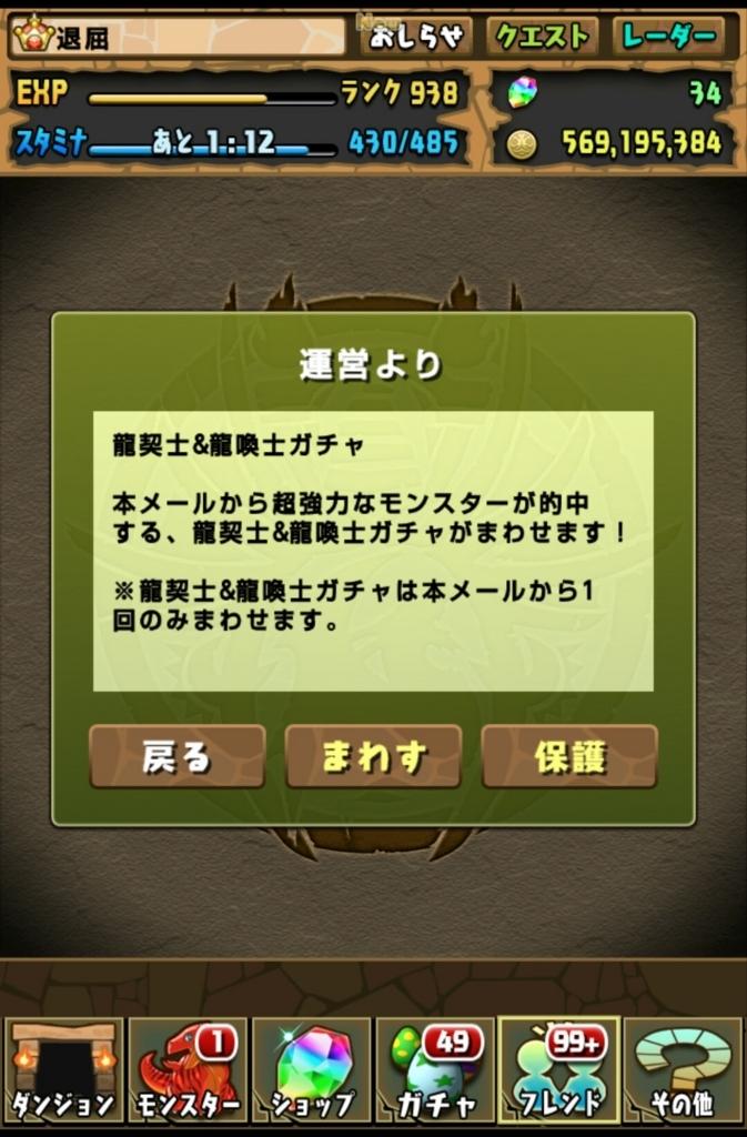 f:id:taikutsu8823:20180301210444j:plain