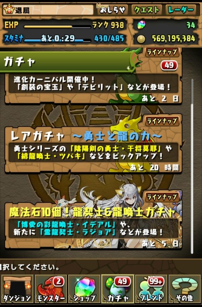 f:id:taikutsu8823:20180301210834j:plain