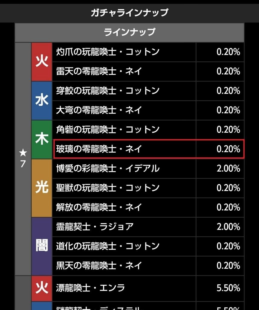 f:id:taikutsu8823:20180301212154j:plain