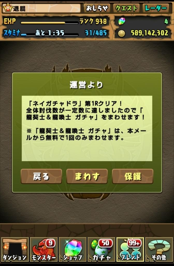 f:id:taikutsu8823:20180301213353j:plain