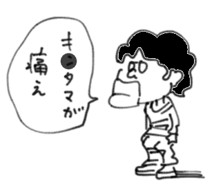 f:id:taikutsu8823:20180309214948p:plain