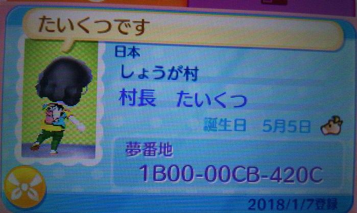 f:id:taikutsu8823:20180318184157j:plain