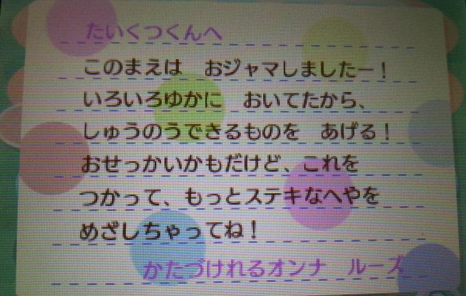 f:id:taikutsu8823:20180318185427j:plain