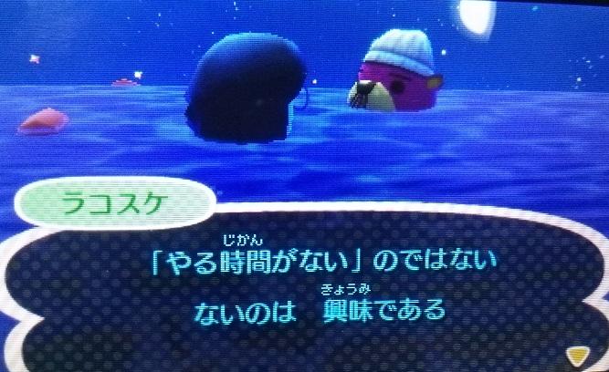 f:id:taikutsu8823:20180318195010j:plain