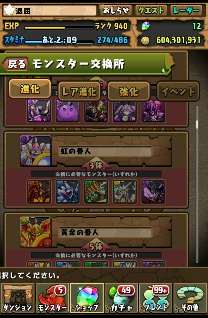 f:id:taikutsu8823:20180322205931j:plain