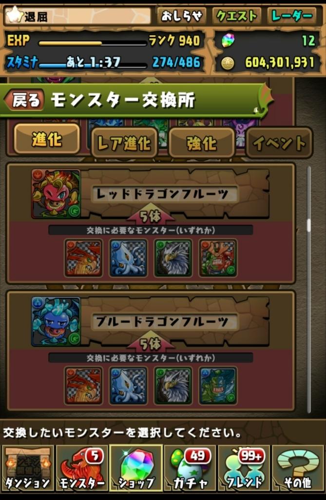 f:id:taikutsu8823:20180322210358j:plain