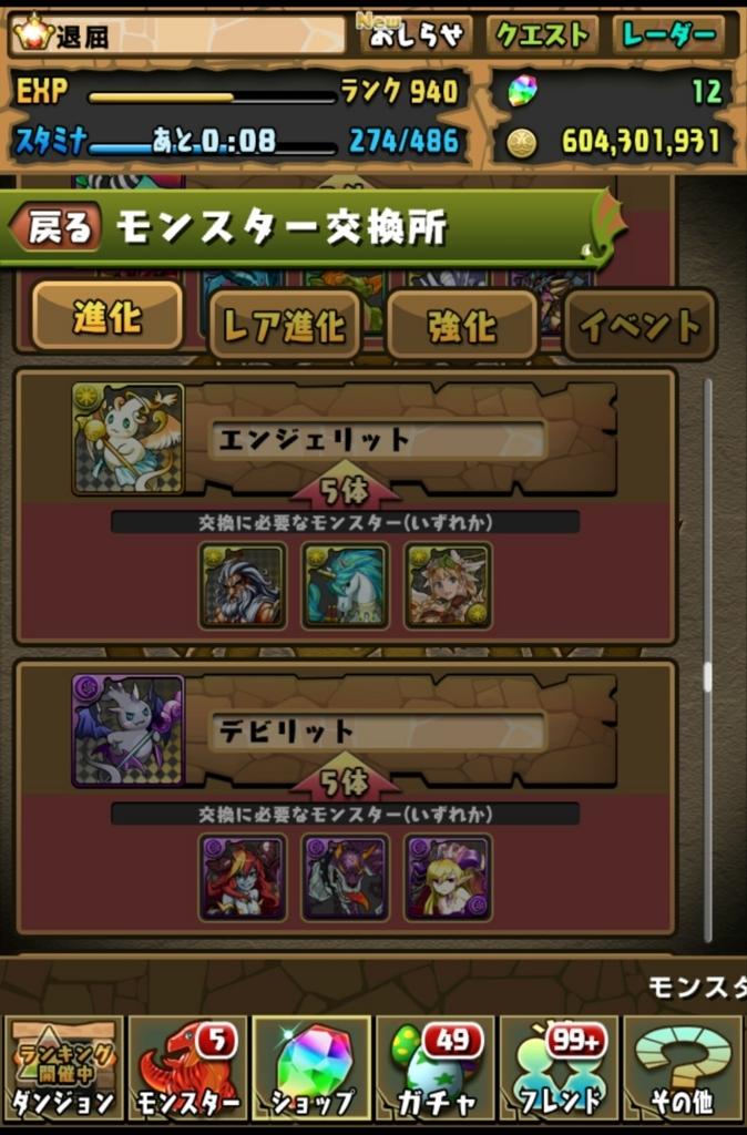 f:id:taikutsu8823:20180322211741j:plain