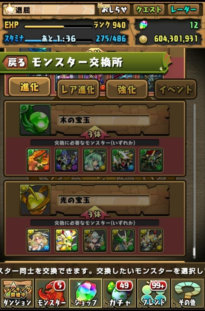 f:id:taikutsu8823:20180322212845j:plain